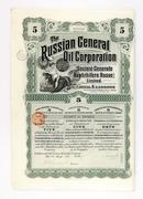 "5 акций ""The Russian General Oil Corporation"""